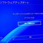 PS4 System Software Firmware 6.02 Released, Don't Update!